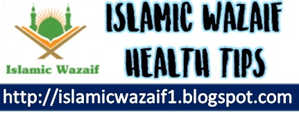 Islamic Wazaif Official