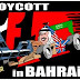 Holocaust at Bahrain (Urdu Documentary)