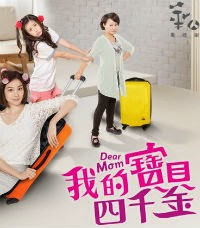 Dear Mom / 我的寶貝四千金 / Wo De Bao Bei Si Qian Jin