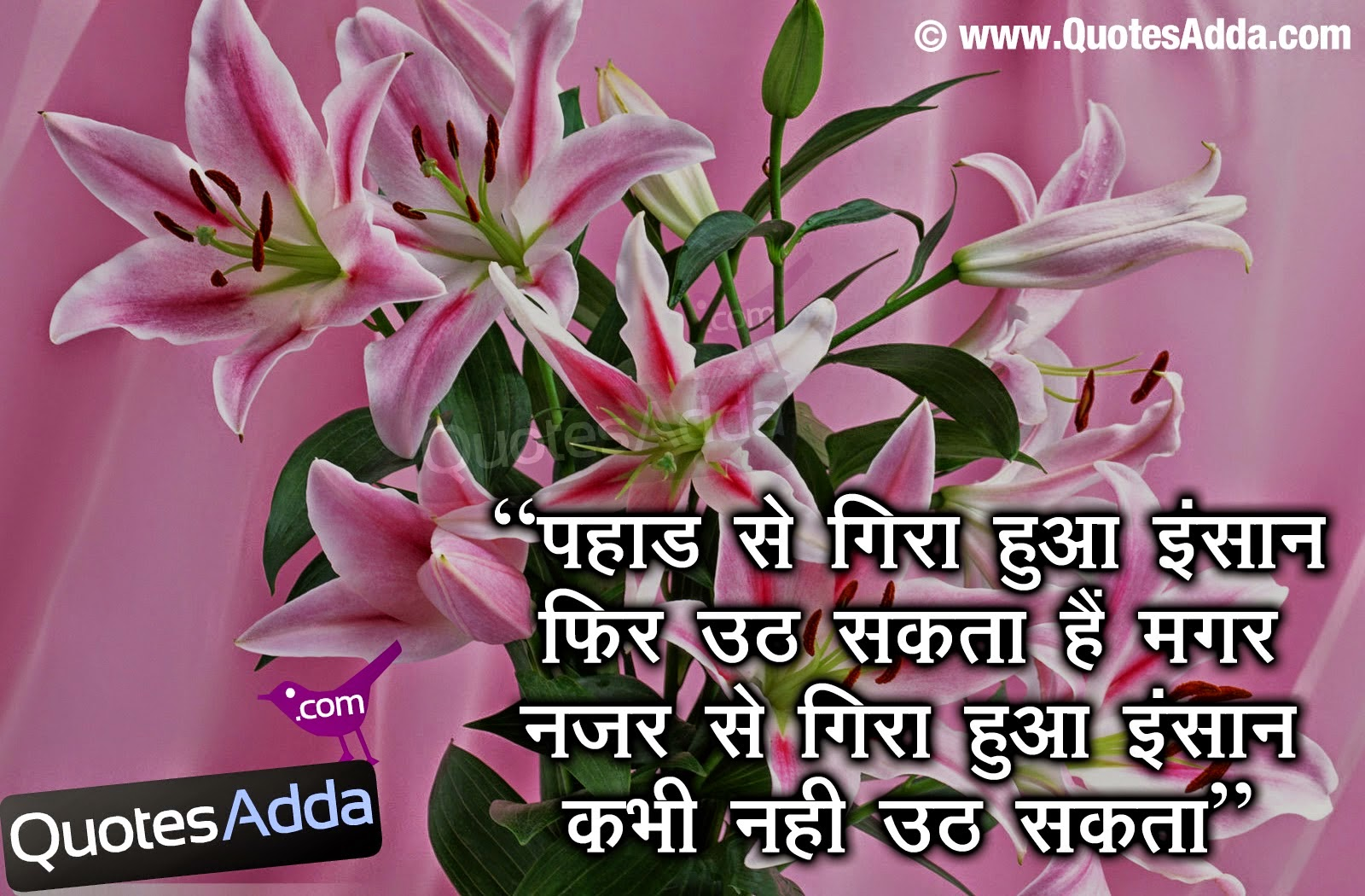 Shayari Hindi Romantic Love Sms Love Romantic Image Sms