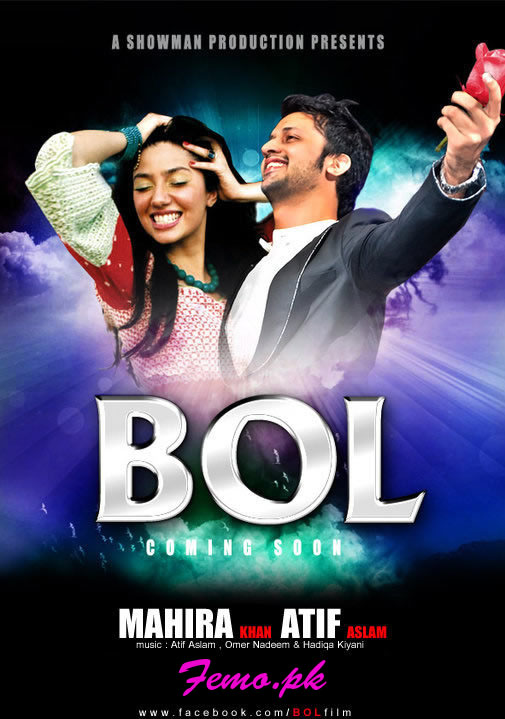 everything here watch online bol movie pakistani new bol. Black Bedroom Furniture Sets. Home Design Ideas