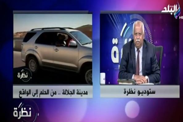 برنامج نظرة مع حمدى رزق حلقة الجمعه 3-11-2017