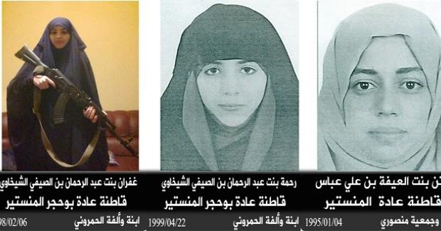 """""""ام سيف اخطرهن""""من هن الارهابيات المراهقات المفتش عنهن من وزارةُ الداخلية ؟"""