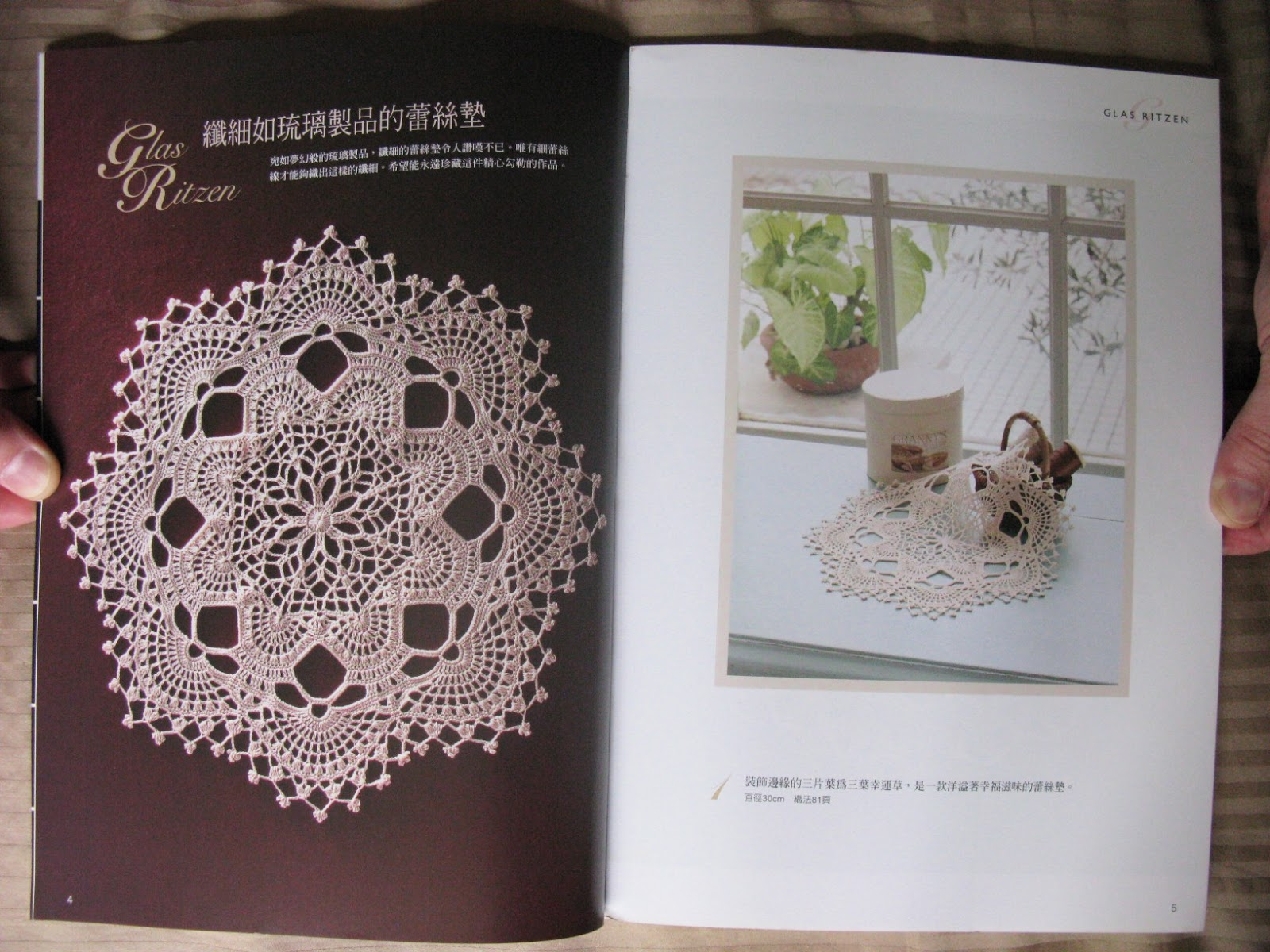 Free Japanese Crochet Doily Patterns : MyCreativeCard.com: Japanese Crochet Book - Crochet Lace ...