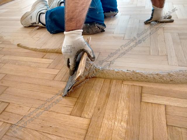 στοκάρισμα σε ξύλινο δάπεδο
