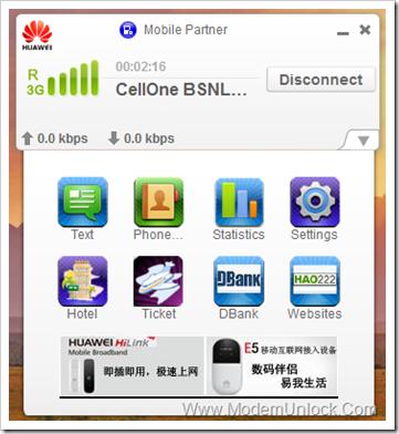 Huawei готовит к выпуску смартфон с выдвижной.