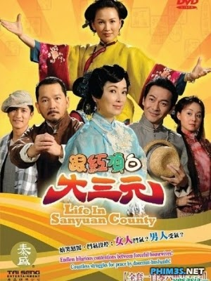 Phim Thị Trấn Tam Nguyên