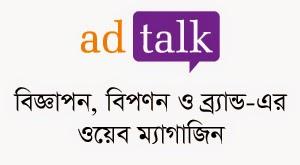 Ad talk