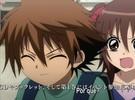Nurarihyon no Mago: Sennen Makyou – Episódio 01, Assistir Online, Dublado Legendado