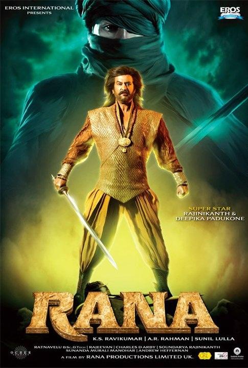 First Look : Rajini Kanth, Deepika Padukone New Movie Rana