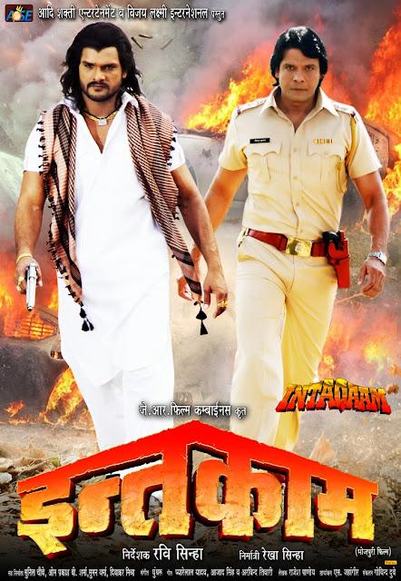 Inteqam Bhojpuri Movie Frist Look Poster Feat Khesari Lal Yadav, Viraj Bhatt