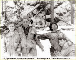 dyatlov-pass-1