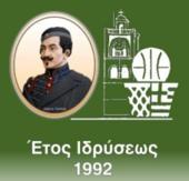 Ευχαριστήριο Σκορδάρη στον Λασσάνη Κοζάνης