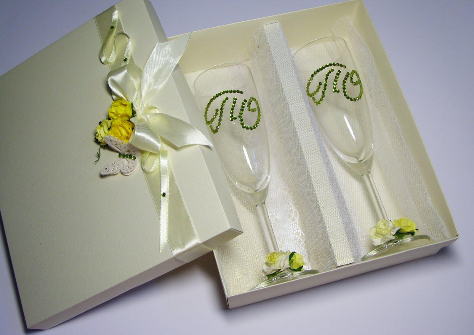Невесте от мамы дарят подарки