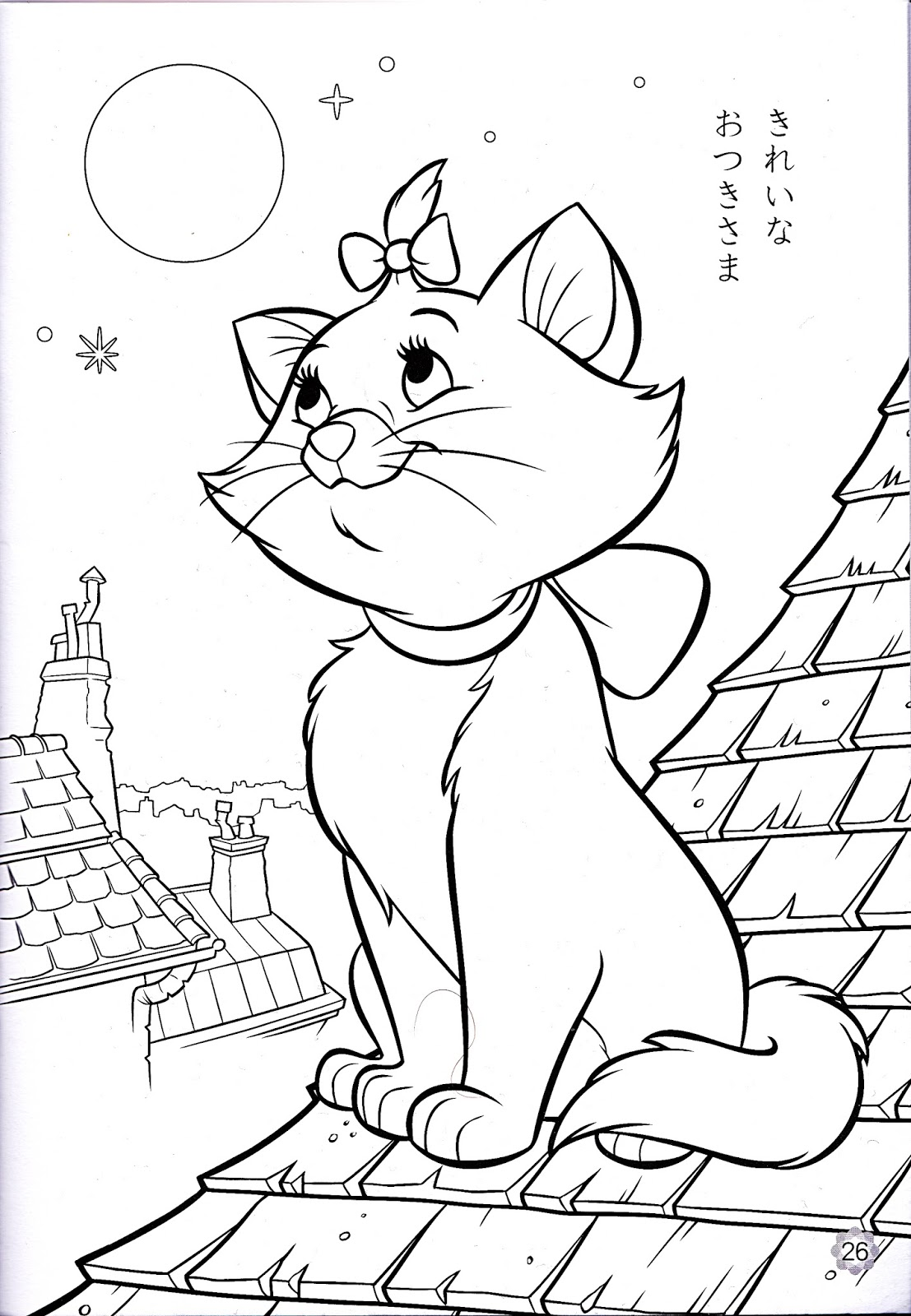 Bauzinho da web ba da web desenhos da gatinha marie - Programa para pintar ...