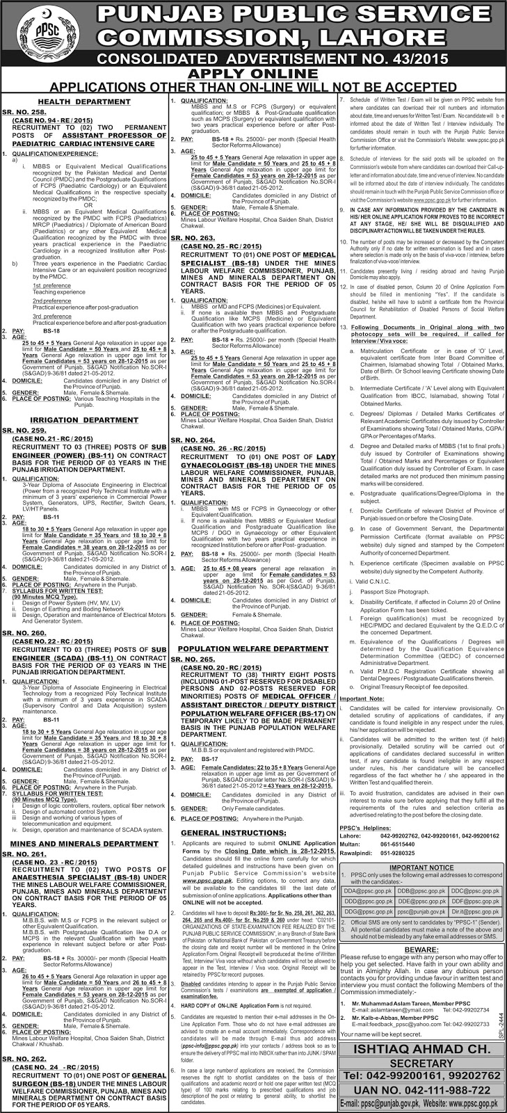 Engineers & Doctors Jobs in PPSC for Different Disciplines