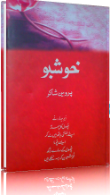 free download Khushboo By Parveen Shakir