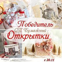 Моя победа))