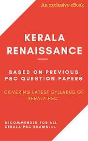 Instructor grade 1 in mechanical engineering syllabus study tips kpsc study material fandeluxe Images