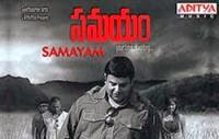 Samayam (2013) Telugu Movie Songs Free Download
