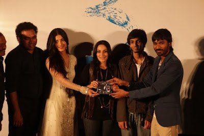 Film 3 Audio release function Photos