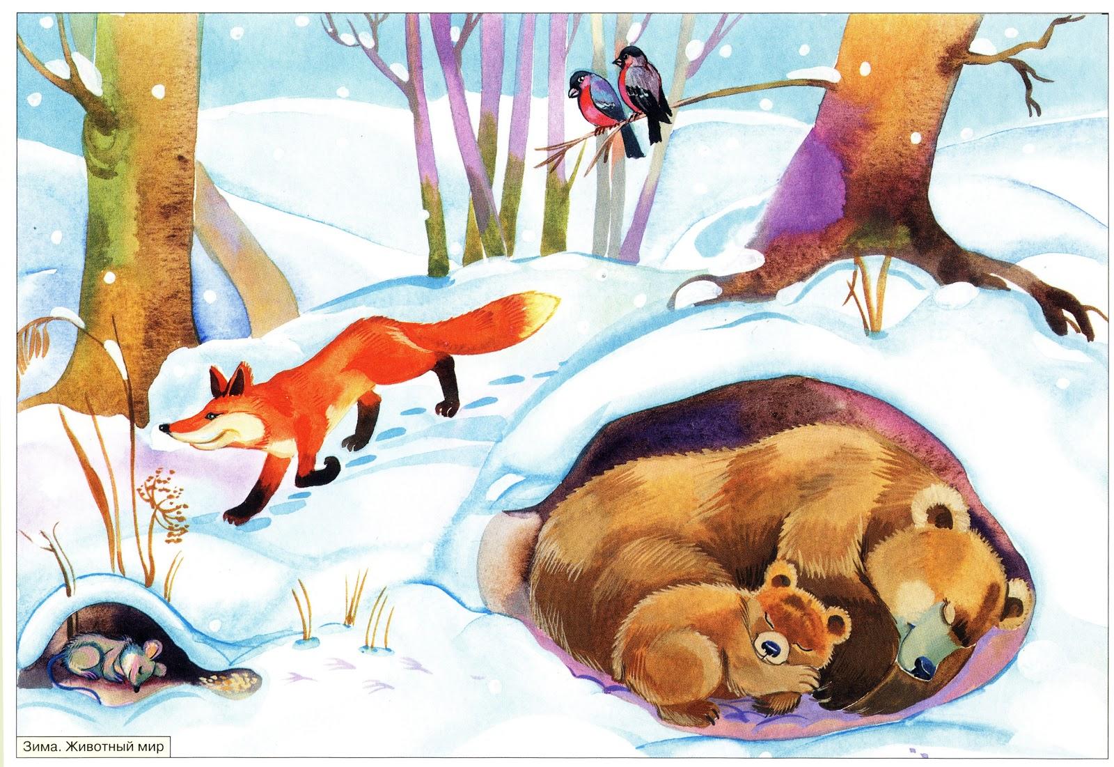 Снег дома для детей