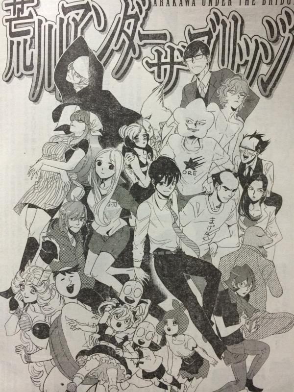 Arakawa Under the Bridge Manga final