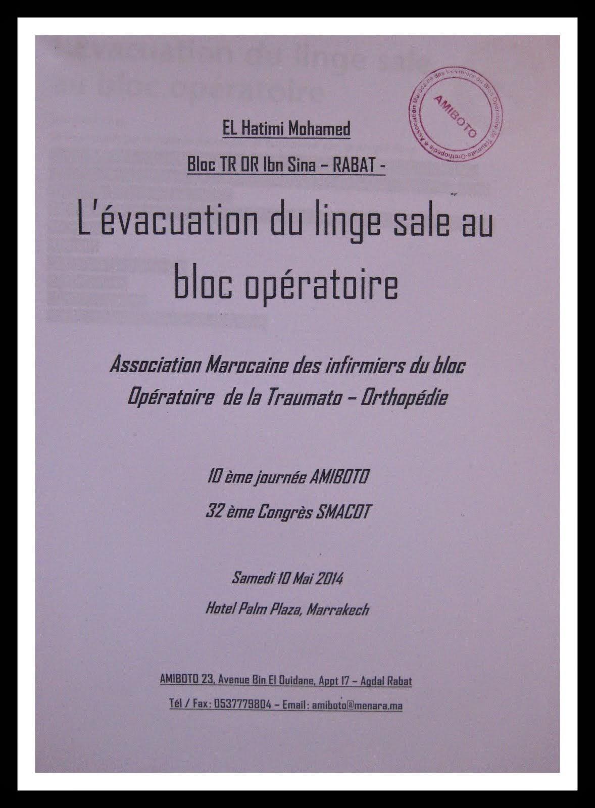 L EVACUATION DU LINGE SALE AU BOC OPERATOIRE