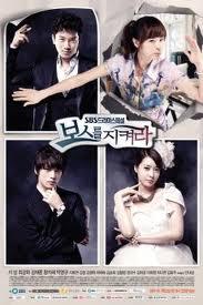 Phim Bảo vệ ông chủ - Protect the Boss - Tập 3 Online
