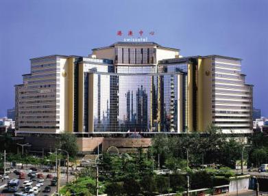 Swissotel Beijing Hongkong Macau Center