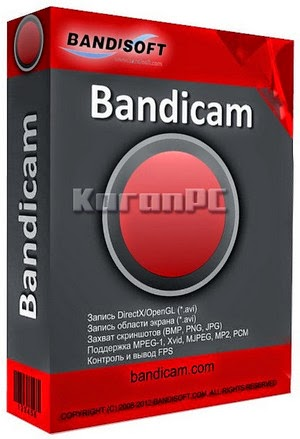Bandicam 2.3.0.834 + KeyGen