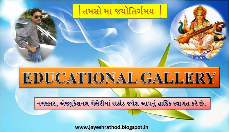 EDUCATIONAL GALLERY