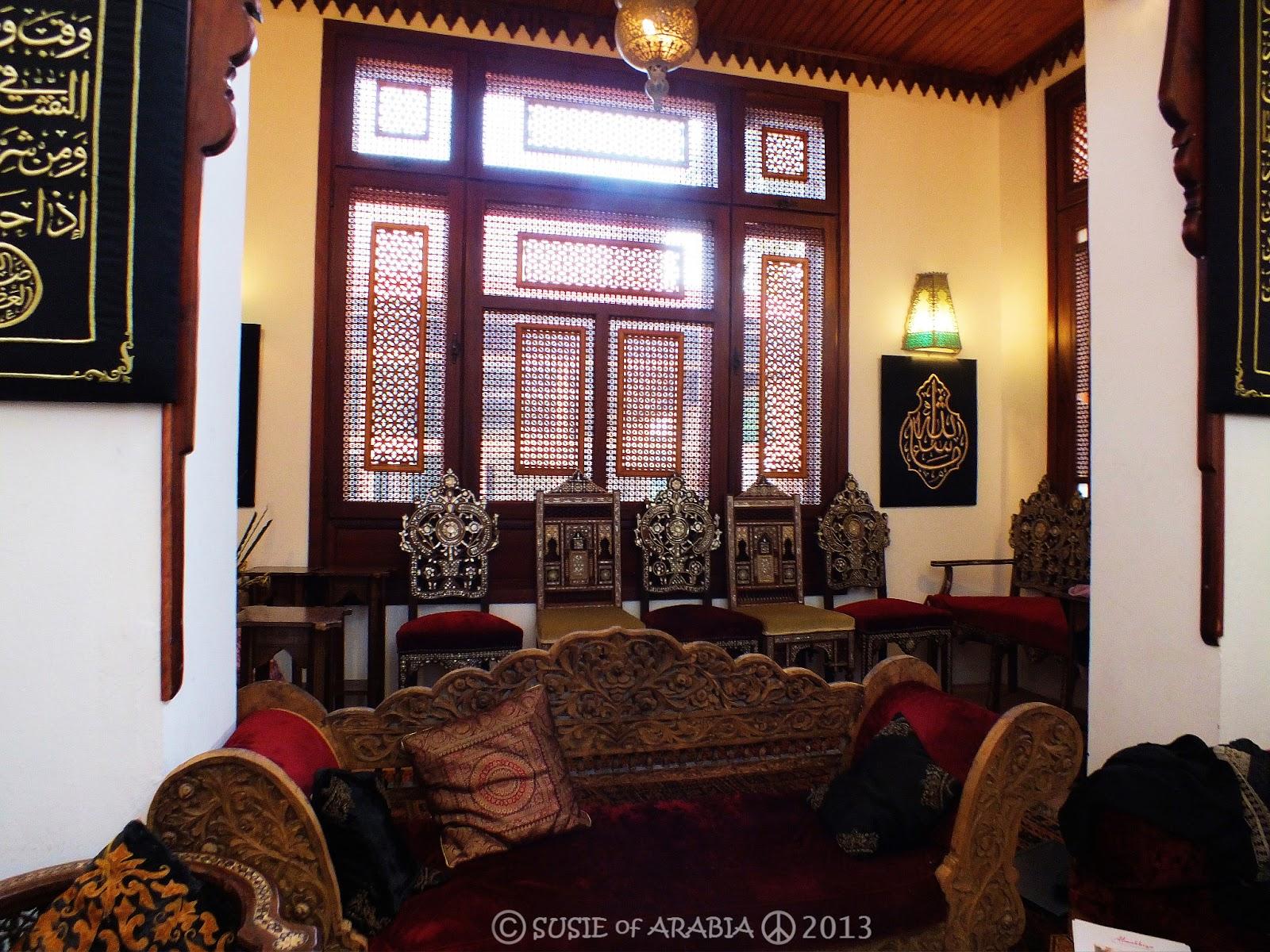 susie of arabia almakkiyah angawi house