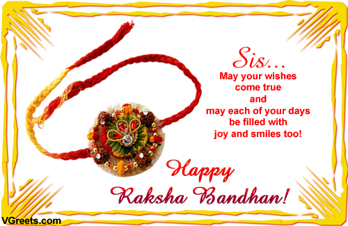 Happy Rakshabandhan Quotes Rakhi SMS