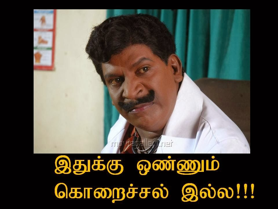 Funny Comments For Facebook In Tamil | www.imgkid.com ...
