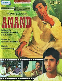 anand old hindi mp3 songs free download doregama