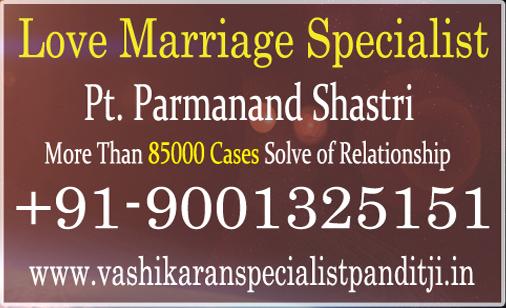 Love Marriage Specialist | Love Marriage Specialist Pandit Ji