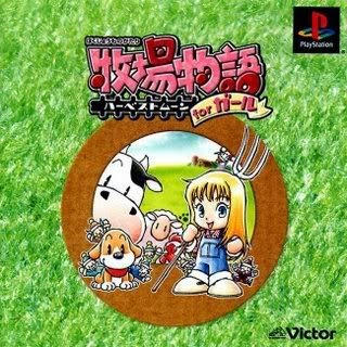 Game Harvest Moon 2 Girl