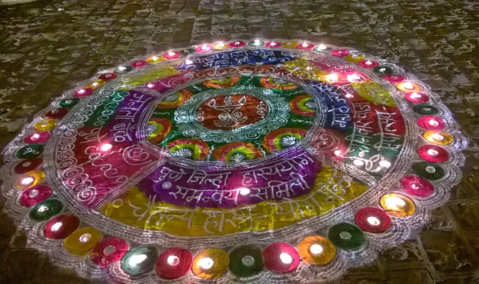Divali, Diwali, Deepawali