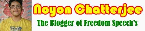 Noyon Chatterjee - নয়ন চ্যাটার্জি