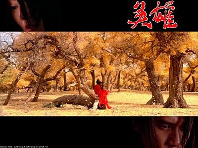 Hero 2002- Yimou Zhang- πολλαπλή αφήγηση