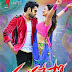 Pandaga Chesko 17 Days Collections