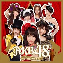 "AKB48 1st Álbum ""Koko ni Ita koto"""