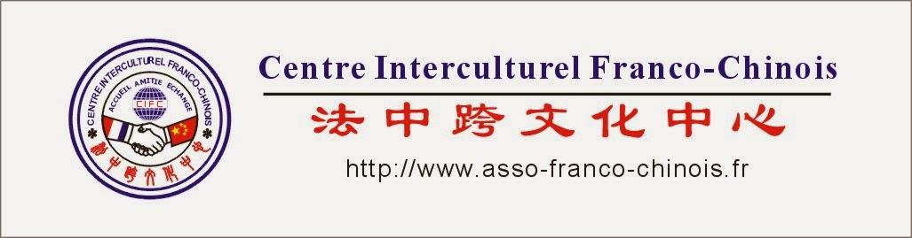 Centre Interculturel Franco-Chinois; Accueil, aimité, échange !