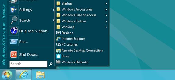 كيفية استعادة  قائمة Start وشريط المهام لويندوز 8 بالشكل الكلاسيكي القديم