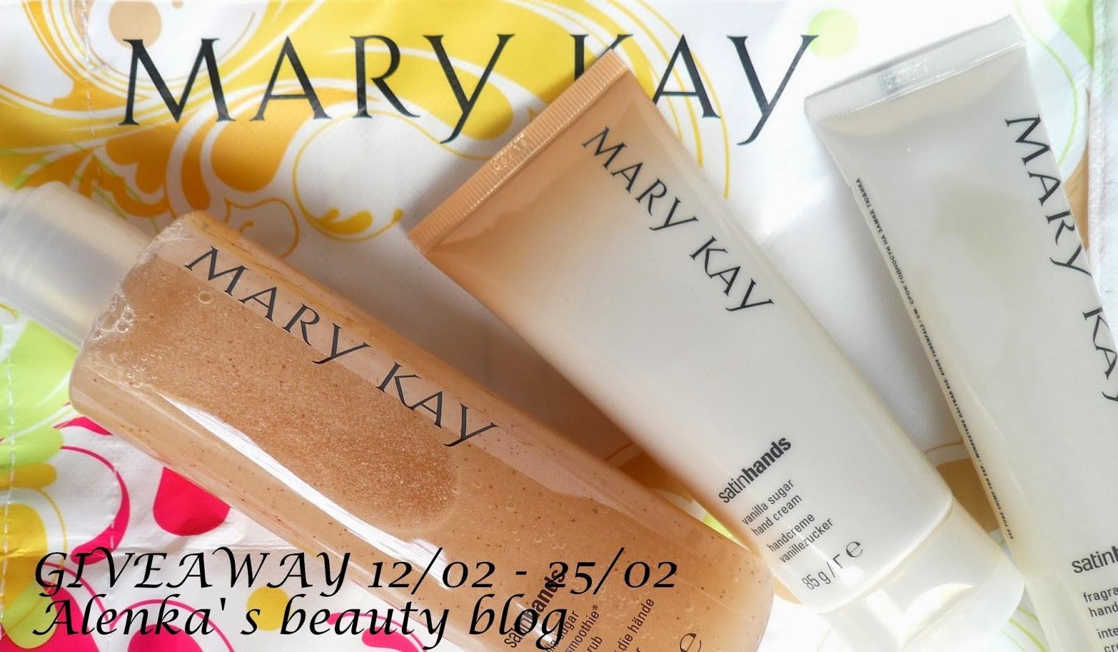 http://alenaalenka.blogspot.com/2014/02/giveaway-vanila-sugar-satinhands-mary.html