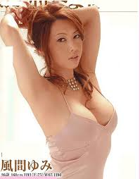 Sex Loạn Luân Gia Đình 2013 - Xvideo