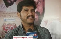 Singer Vijay Yesudas about his dad turning 75