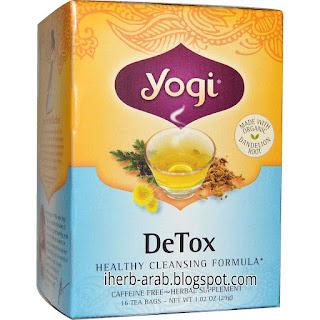 افضل شاي ديتوكس خالص من يوغي