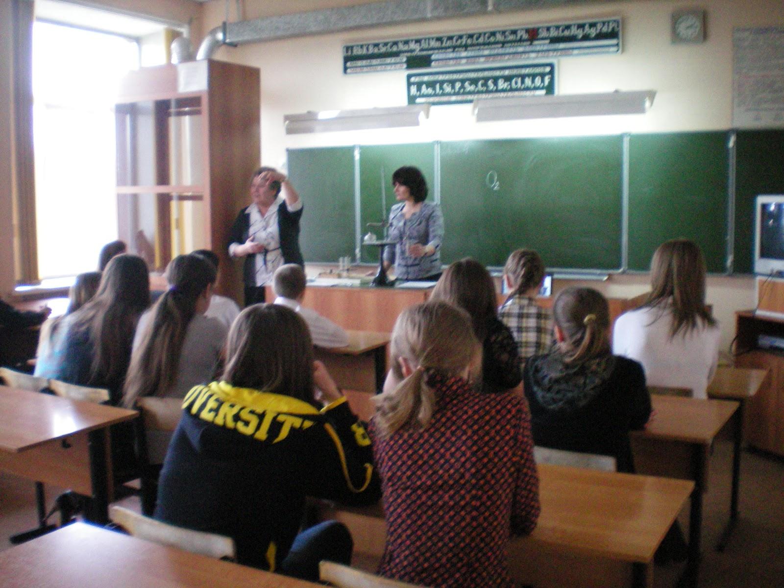 презентации по экологии 7 класс